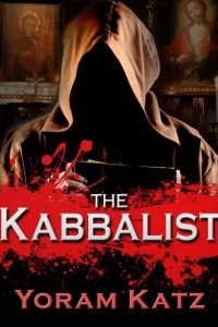 Bargain eBook Hunter: We Hunt for FREE & Bargain eBooks So You Don't Have To! -- A HotZippy Website: Today's Readers for Tomorrow's Bestsellers! © -- Bargain eBook Hunter proudly presents: The Kabbalist by Yoram Katz!