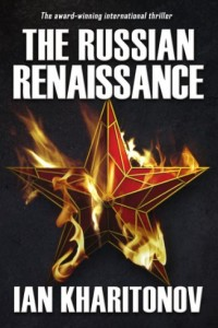 Bargain eBook Hunter: We Hunt for FREE & Bargain eBooks So You Don't Have To! -- A HotZippy Website: Today's Readers for Tomorrow's Bestsellers! © -- Bargain eBook Hunter proudly presents: The Russian Renaissance (The Sokolov Saga #1) by Ian Kharitonov!