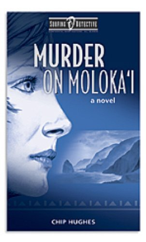 Bargain eBook Hunter: We Hunt for Free & Bargain eBooks So You Don't Have To! -- A HotZippy Website: Today's Readers for Tomorrow's Bestsellers! © -- Bargain eBook Hunter proudly presents: Murder on Moloka'i (Surfing Detective Mystery Series) by Chip Hughes!